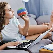 Дополнительный заработок для женщин, в Москве
