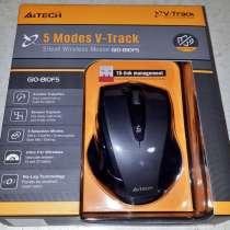 Мышь A4tech V-Track G10-810FS беспроводная, в Брянске