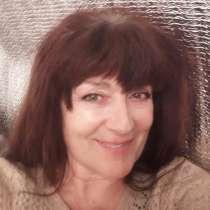 Марина, 47 лет, хочет пообщаться – Познакомлюсь с вегитарианцем или сыроедом, в Москве