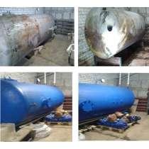 Ресивер для газа воздухосборник Б/У объем 6,2 м3, в Перми