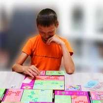 CASHFLOW для детей в Астане Бизнес игра по Р Кийосаки. Жмите, в г.Астана
