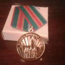 Медаль Городу Герою. В память 1500-летия Киева, в г.Киев