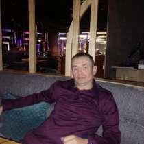 Станислав, 45 лет, хочет пообщаться, в Владивостоке