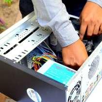 Ремонт компьютеров. Компьютерный мастер, в Череповце