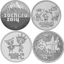 Монеты и банкноты, в Нижнем Тагиле