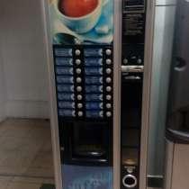 Кофейный автомат Necta Kikko Max, в Иркутске