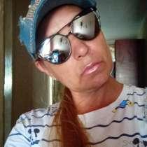 Елена, 46 лет, хочет пообщаться, в Саратове