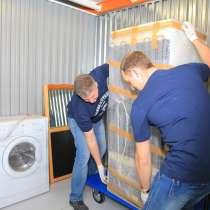 Доставка стиральных машин и холодильников, в Рязани