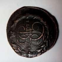 Произвожу оценку монет (боны) Российской Империи и СССР, в г.Тбилиси