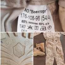 Костюм для военнослужащих, в Евпатории