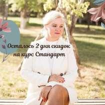 Скорочтение для школьников, в г.Алматы