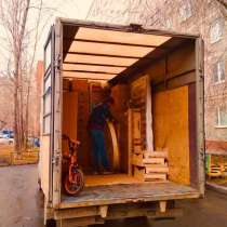 Грузчики Переезды Грузоперевозки Перевозка мебели Услуги, в Екатеринбурге