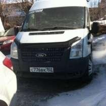 микроавтобус Ford Transit, в Уфе
