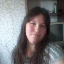 Маришка, 29 лет, хочет пообщаться, в Москве