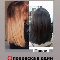 Окрашивание /укладка, в Новосибирске