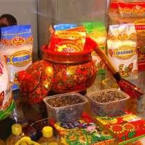 Куплю некондиционные продукты бакалейного ряда, в Люберцы