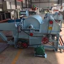 Щипальные машины разволокнения текстильных отходов, в г.Циндао