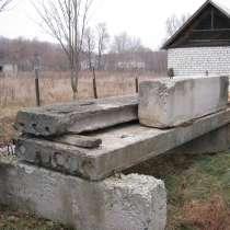 Продам остатки строительных материалов, в г.Харьков