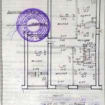 Продается 4-комнатная КВАРТИРА, ГАРАЖ и ПОДВАЛ в г. Бендеры, в г.Бендеры