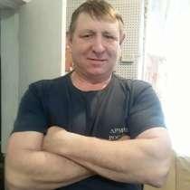 Николай, 48 лет, хочет пообщаться, в Городце