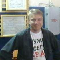 Ищу работадателя, в Нижнем Новгороде