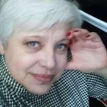 Анна, 49 лет, хочет пообщаться – Ищу надежного мужчину, в Томске