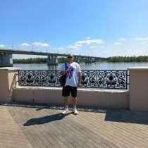 Евгений, 44 года, хочет познакомиться – Познакомлюсь с девушкой из Банаула, в Барнауле