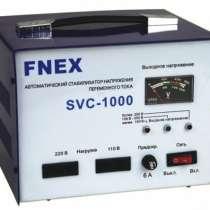 Стабилизатор напряжения понижающий 110/220в fnex svc 1000, в Орле