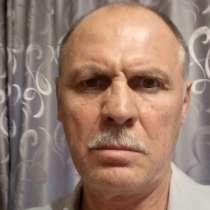 Василий, 58 лет, хочет пообщаться, в Армавире