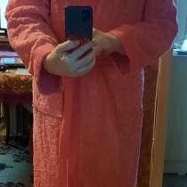 Срочно продаётся НОВЫЙ махровый халат! И Ночная с халатиком!, в г.Караганда