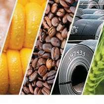 Продам сою, рапс, пшеницу, сахар, растительное масло, в Казани