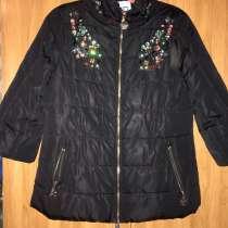 Куртка, в Кисловодске