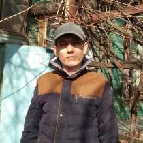 Виталий, 30 лет, хочет познакомиться – Ищу женщину для приятных встреч, в Астрахани