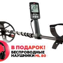 Металлодетектор Minelab EQUINOX 600, в г.Ташкент