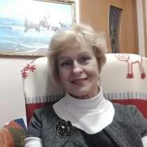 Диагностика, консультации и коррекция, в г.Киев