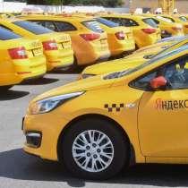 Водитель такси, в Ижевске