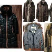Продаю дубленку, куртку, парка – все ЗИМА!, в г.Костанай