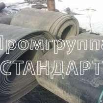 Продам транспортерную ленту б у, в Грозном
