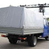Отличный кузов на Газель 3302 Бизнес и Некст, в Уфе