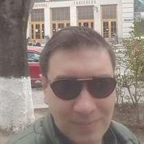 Dimitri, 39 лет, хочет пообщаться, в г.Торунь