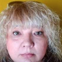 Елена, 51 год, хочет пообщаться, в Новочеркасске
