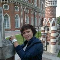 Ксения, 37 лет, хочет пообщаться – Пообщаюсь на приятные темы, в Железнодорожном