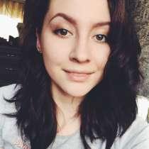 Dina, 20 лет, хочет пообщаться, в Красноярске