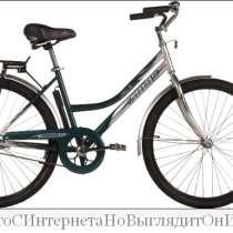 Продам велосипед ARDIS citly it D 26 red - 5000 руб, в г.Алчевск