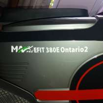 Подам тренажер MAX Pro EFIT 380E Ontario2, в г.Днепропетровск