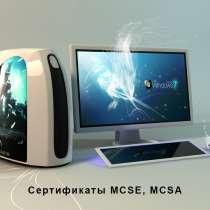 Компьютерная квалифицированная помощь, в Санкт-Петербурге
