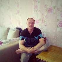 С ханки, 29 лет, хочет познакомиться – Кому интересин пиши и ватсап, в Владивостоке