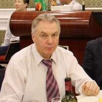 Валерий, 58 лет, хочет познакомиться – Валерий, 58 лет, хочет познакомиться, в Москве