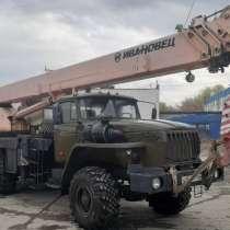 Продам автокран Ивановец, Урал, 25тн-31м, новая резина, в Перми