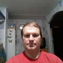 Олег, 51 год, хочет познакомиться – Хочу семью, в Сегеже